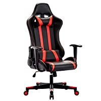 IntimaTe WM Heart Silla Gamer, Silla Gaming S