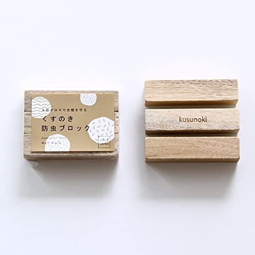 イーオクト くすのき防虫ブロック (3個入り)