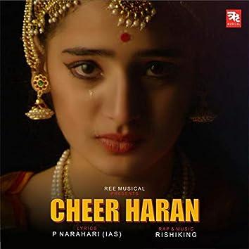 Cheer Haran