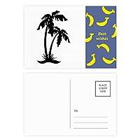 椰子の木のシルエットのブラック・ビーチ バナナのポストカードセットサンクスカード郵送側20個