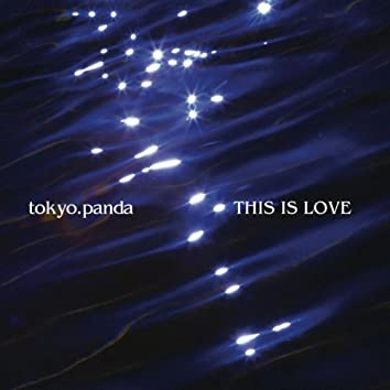 This Is Love - EP