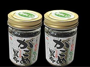 がごめ昆布しょうゆ味×2本セット (北海道産がごめこんぶ 山わさび使用) ご飯でよろこんぶ