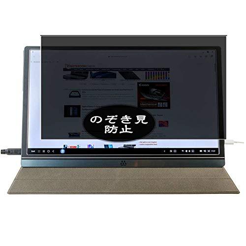 VacFun Anti Espia Protector de Pantalla, compatible con M MEMTEQ Type-C Portable Monitor Z1 15.6', Screen Protector Filtro de Privacidad Protectora(Not Cristal Templado) NEW Version