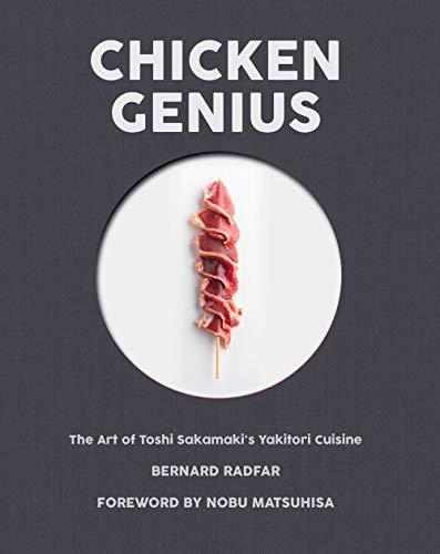 Chicken Genius: The Art of Toshi Sakamaki