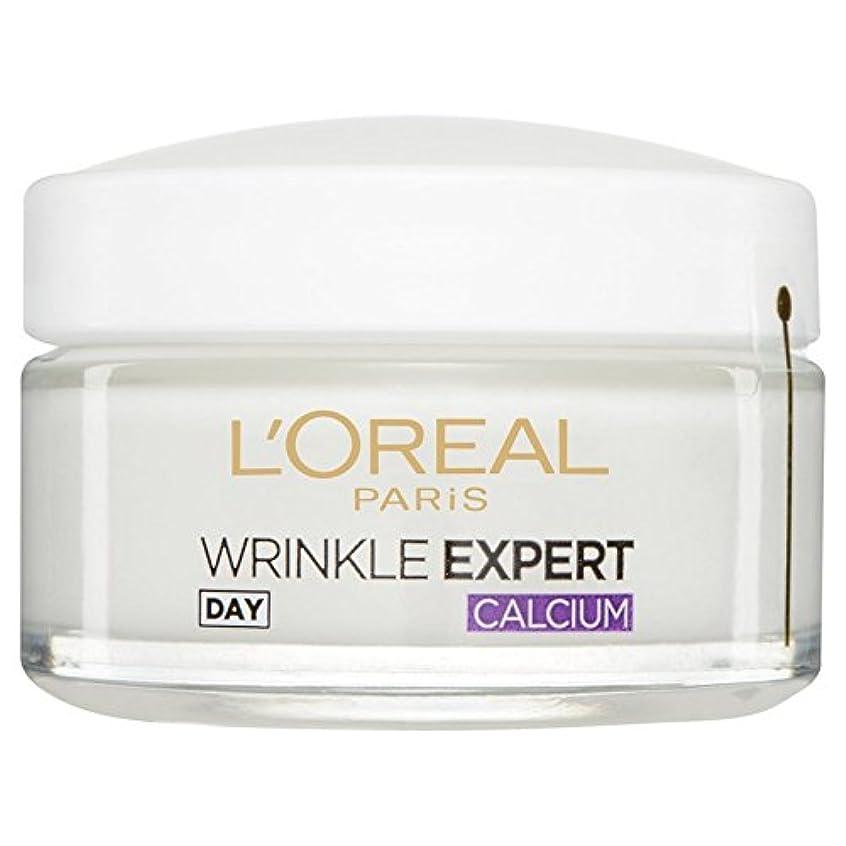 努力するスツールパイルL'Or?al Paris Dermo Experties Wrinkle Expert 55+ Calcium Day Pot 50ml - ロレアルパリ?ダーモしわの専門家55+カルシウム日間のポット50ミリリットルを [並行輸入品]