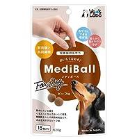 【5個セット】MEDIBALL メディボール 犬用 ビーフ味 15個入