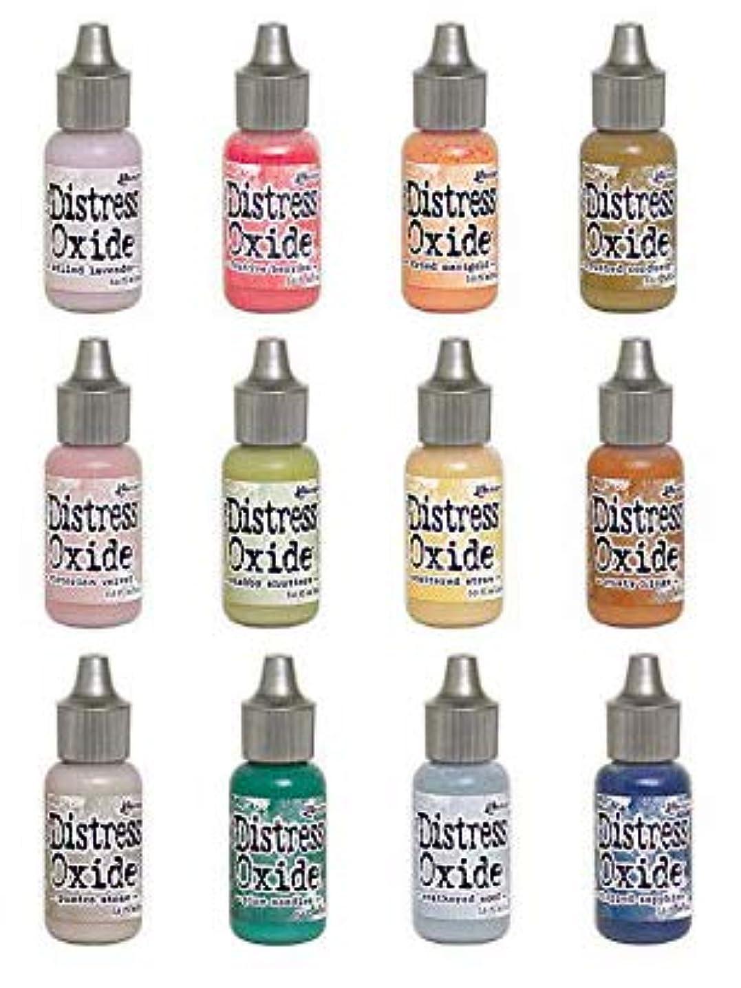 Ranger Tim Holtz Distress Oxide Reinker Bundle Of 12 Colors (Fall 2018 Release)