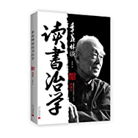 Ji Xianlin talk scholarship to study (this collection) (color selection. classic reproduction. collection preferred)(Chinese Edition)