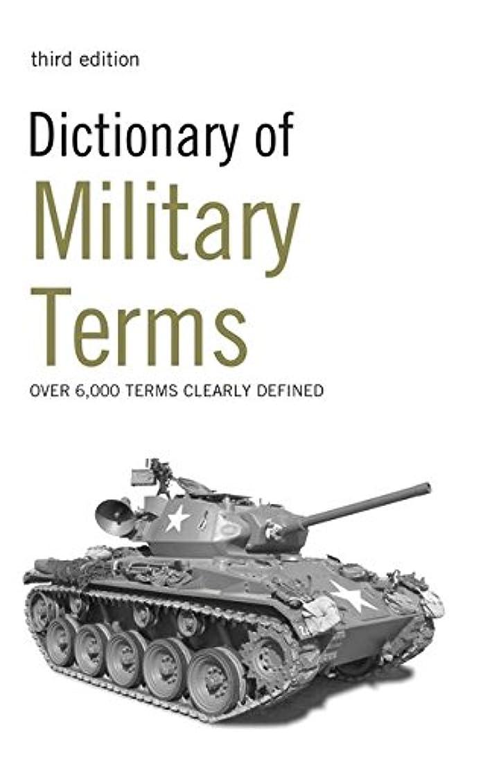ムスタチオ夜明け持続するDictionary of Military Terms