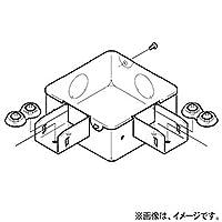 ネグロス電工 分岐ボックス スーパーダイマ SD-DB1L