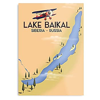 Lake Travel Map Baikal Siberia Russia Vintage - The Best and Newest Poster for Wall Art Home Decor Room I - Customize