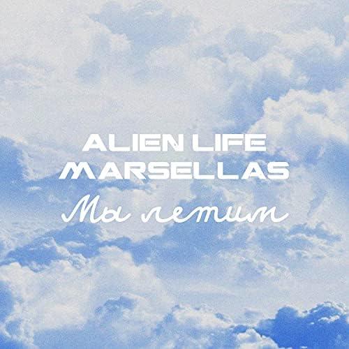 Alien Life feat. Marsellas