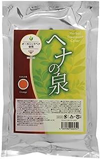 ヘナの泉 100g オレンジ ヘナカラーパウダー エコサート認証原料 オーガニックヘナ使用 ナチュラルな白髪染めに
