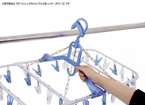 天馬(Tenma) ワイドに干せる角ハンガー パールブルー 56ピンチ PORISH PL-14