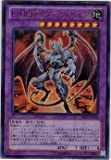 遊戯王/第8期/DE02-JP048 E-HERO ダーク・ガイア【ウルトラレア】
