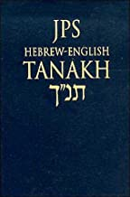 JPS Hebrew-English Tanakh (text only) 2nd(Second) edition by J. P. Society of America