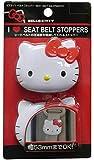 SEIWA(セイワ) ハローキティ シートベルトアジャスター (2個入り)KT311 幅53mmまでの幅広いシートベルトにも対応 Hello Kitty シートベルト調整器具 チャイルドシート 可愛い