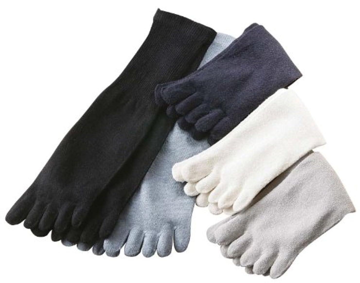 エスカレート価値のないマージサラッと足指くん5色組 男性用