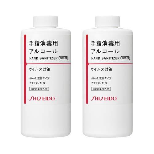 消毒液 【医薬部外品】資生堂 手指消毒用エタノール液 (つけかえ用) 2本セット