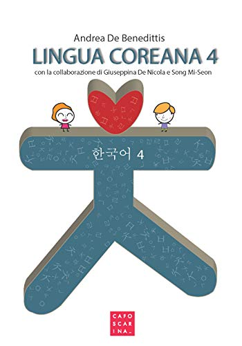 Lingua coreana: 4