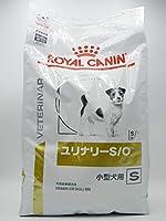 ロイヤルカナン ドッグフード ユリナリー S/O 小型犬用 S 8kg