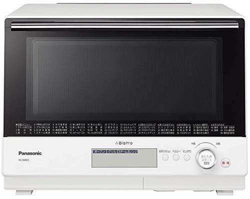パナソニック ビストロ スチームオーブンレンジ 30L ヘルツフリー ホワイト NE-BS805-W