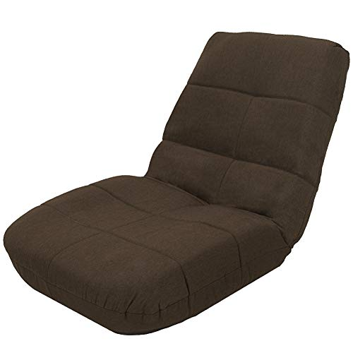 Crestlive Products Easy Lounge, Adjustable Padded Floor Chair with Back Support, Comfortable Folding Chair with Backrest for Home and Office, Floor Pillow for Meditation or as Gaming Chair (Brown) brown chair gaming