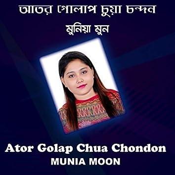Ator Golap Chua Chondon