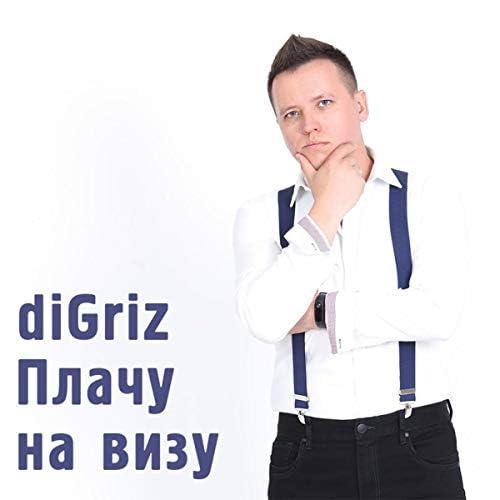 diGriz