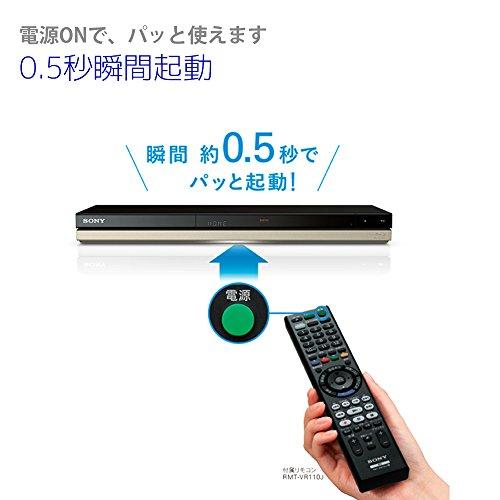 SONY(ソニー)『ブルーレイディスクレコーダー(BDZ-ZW2500)』