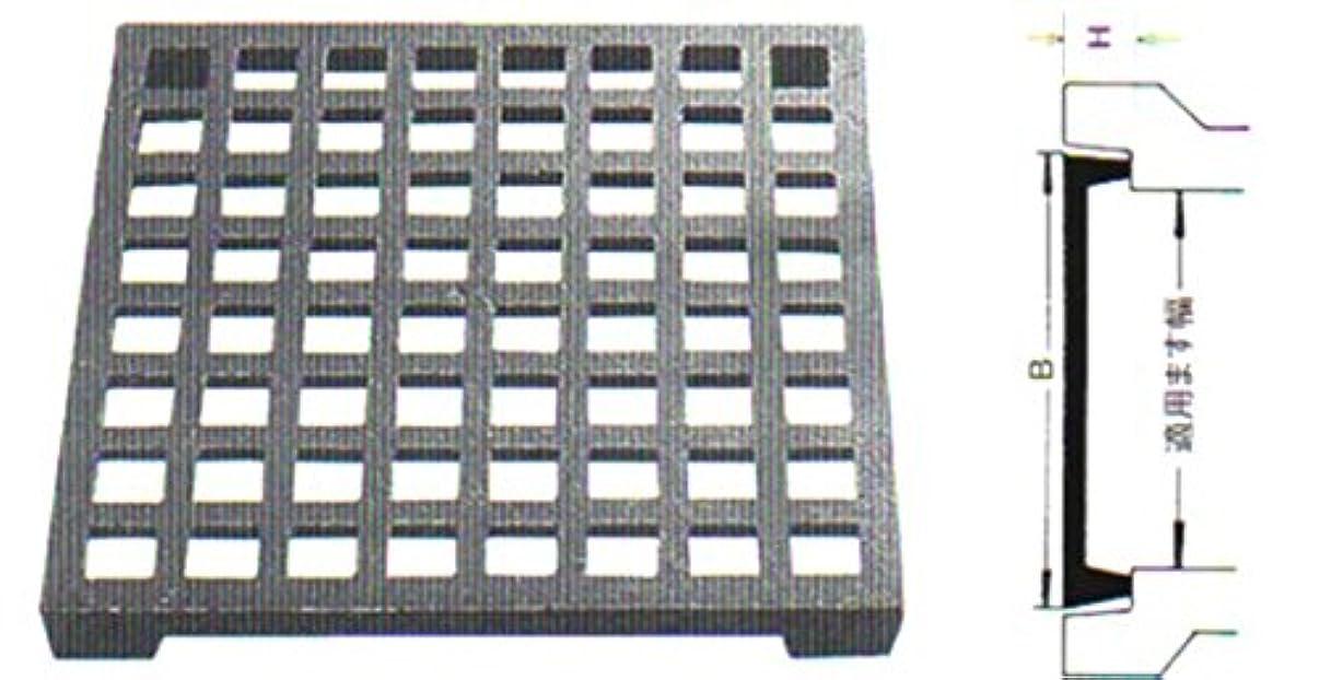 スポーツマンスクラップ相対性理論溜ますぶた 鋳鉄製 足付ためます用蓋 樹脂系塗装仕上げ(黒色) 乗用車用(宅地内)(適用ます幅 450mm) CM-450