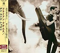 On a Day Like Today by Bryan Adams (1998-10-17)