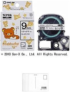 キングジム テープカートリッジ テプラPRO リラックマ 9mm SGR9AS リラックマ白 + 画材屋ドットコム ポストカードA