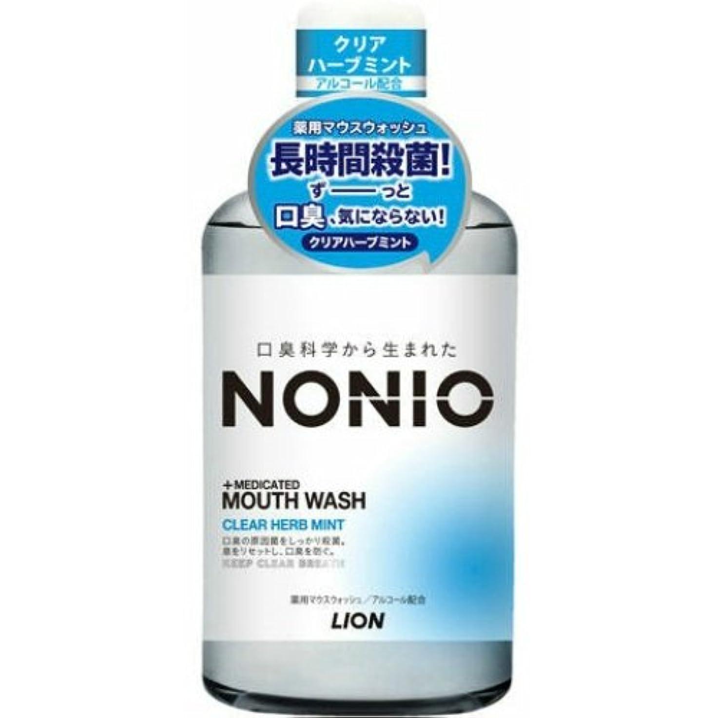 冷蔵庫適切に横たわるLION ライオン ノニオ NONIO 薬用マウスウォッシュ クリアハーブミント 600ml ×012点セット(4903301259350)