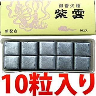 お焼香火種 紫雲 10粒 50セット