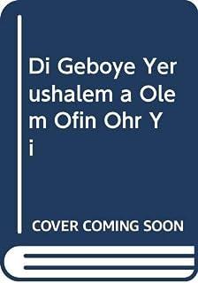 Di Geboye Yerushalem a Olem Ofin Ohr Yi