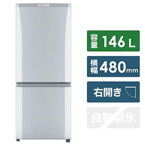 三菱 146L 2ドア冷蔵庫(シャイニーシルバー)【右開き】MITSUBISHI MR-P15D-S