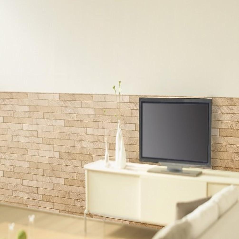 またはどちらかジョガー適性MEIWA アクセント壁紙(腰壁シート) タイル調 92cm×2.5m ベージュ