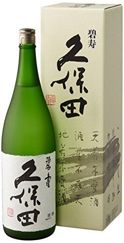 朝日酒造『純米大吟醸(山廃仕込)久保田碧寿』