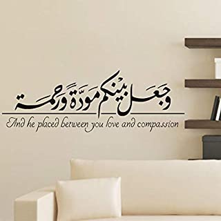 islamic wallpaper with quotes