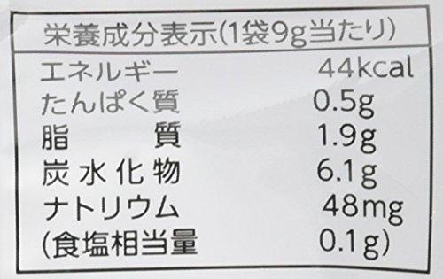 『カルビー サッポロポテト つぶつぶベジタブル ミニ 4 36g (9g × 4袋) × 10袋』の8枚目の画像