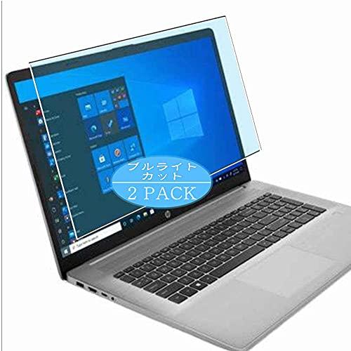 VacFun 2 Piezas Filtro Luz Azul Protector de Pantalla, compatible con HP 470 G8 17.3', Screen Protector Película Protectora(Not Cristal Templado)