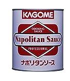 カゴメ ナポリタンソース 2号缶 840g