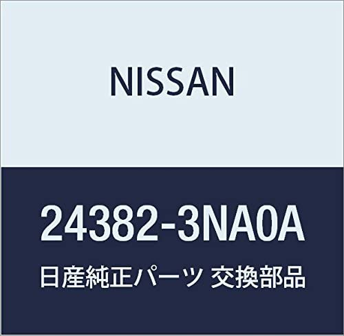 Nissan Direct stock discount Genuine 24382-3NA0A Cover Relay Box Cheap SALE Start