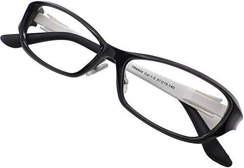 大きいサイズ 軽量 超弾性 老眼鏡 シニアグラス リーディンググラス おしゃれ メンズ 男性向け スタイリッシュ TR90 マルチコート ブルーライトカット TR 9504 C12 2.0