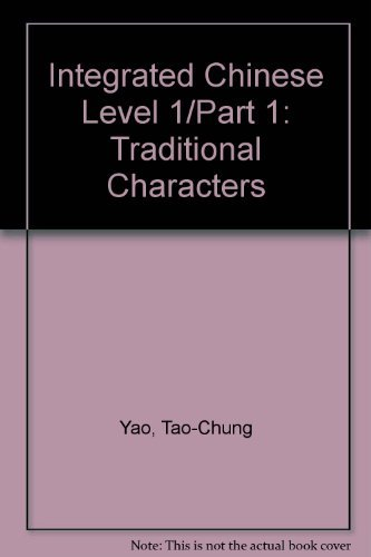 Integrated Chinese Level 1/Part 1: Traditional Characters (Chinese Edition)