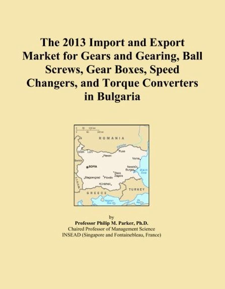 の慈悲で不名誉シェフThe 2013 Import and Export Market for Gears and Gearing, Ball Screws, Gear Boxes, Speed Changers, and Torque Converters in Bulgaria