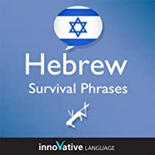 Learn Hebrew - Survival Phrases Hebrew, Volume 1: Lessons 1-30: Absolute Beginner Hebrew #1