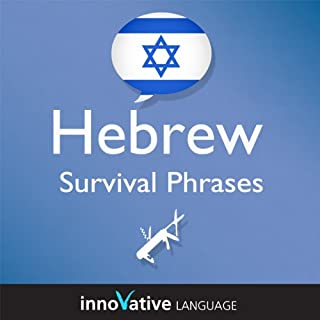 Learn Hebrew - Survival Phrases Hebrew, Volume 1: Lessons 1-30 cover art