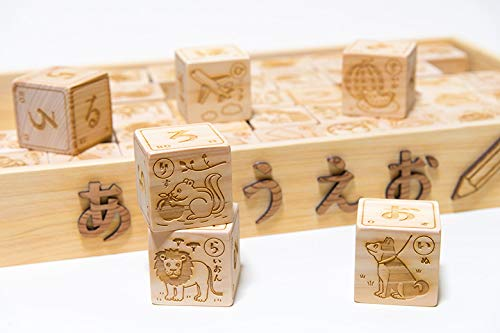 あいうえおつみき「安全な木のおもちゃ出産祝い節句祝い手作り土佐ヒノキ」